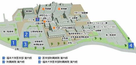 http://www.jsrmpm.org/J-local/Hokuriku2009/index.files/image003.jpg